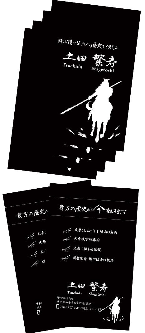 コアライズ名刺画像